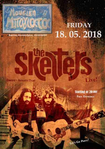 THE SKELTERS:  Παρασκευή 18 Μαΐου unplugged @ Μπογιάτα (Άφυτος Χαλκιδικής)