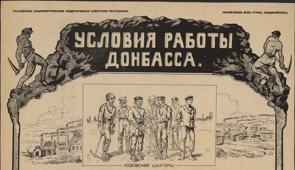 Новости Москва - Третий Рим 19
