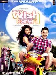 Aao Wish Karein full movie of bollywood from new hindi movies torrent free download online without registration for mobile mp4 3gp hd torrent 2009.