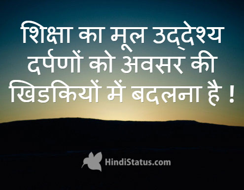 Real Aim of Education - HindiStatus