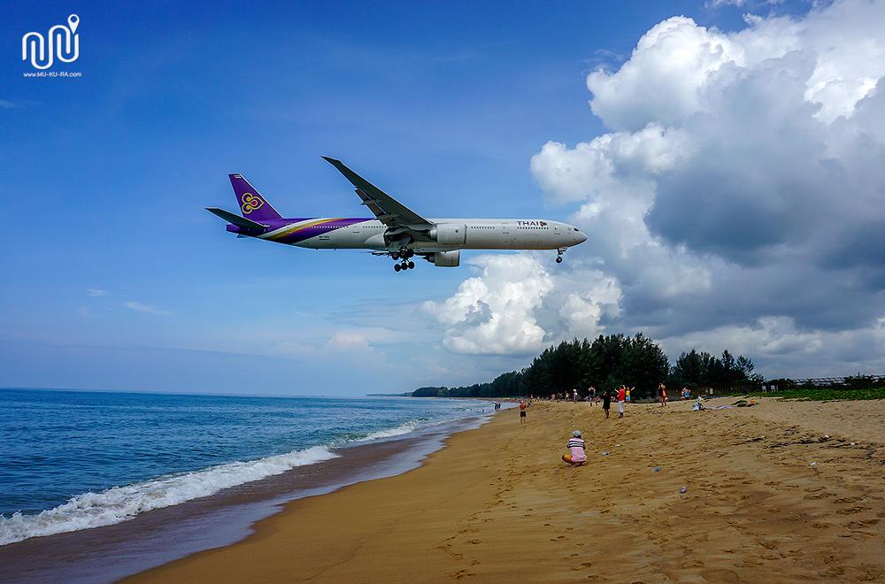 ถ่ายภาพเครื่องบินแลนดิ้งริมทะเล ที่หาดไม้ขาว ภูเก็ต