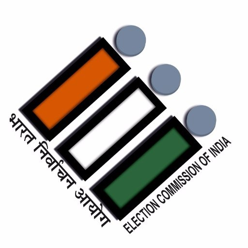 How to Check Voter ID card Application Status?