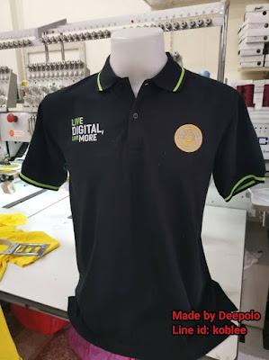 เสื้อโปโลมหาวิทยาลัยบูรพา บางแสน ชลบุรี