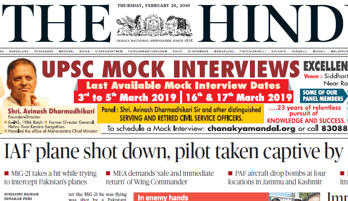 The Hindu ePaper Download 28th February 2019