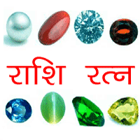 rashi ratn guidance, lucky rashi ratn, original rashi ratn, certified rashi ratn