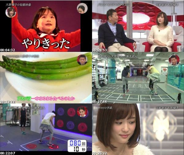 [TV-Variety] おしゃれイズム (2016.11.27) – 大原櫻子