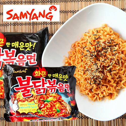 Buka Puasa dengan Mie Samyang, Ini 5 Varian Rasanya