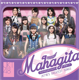 2nd Album JKT48 - Mahagita