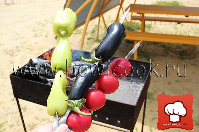 рецепт шашлыка из овощей на костре кавказская кухня