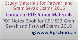 Gram Sevak exam Notes Book