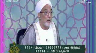 برنامج مكارم الاخلاق حلقة 13-6-2017 مع حمدي رزق
