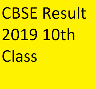 CBSE Class 10th 2019 Result