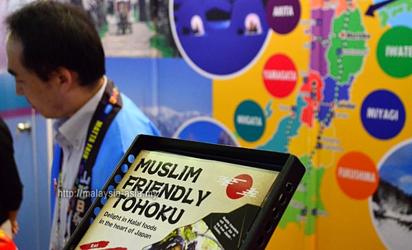Japan Muslim Friendly Package Matta Fair