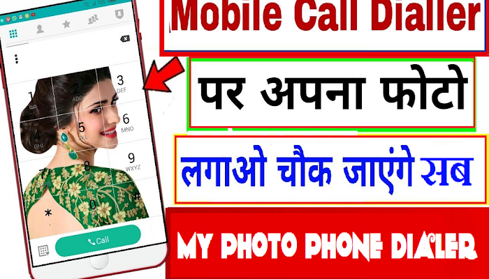 photo phone dialer .Put your photo on the dialer.Everyone will be shocked