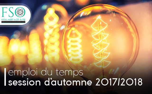 SM S1 : Emploi du temps des Cours - Session Automne 2017/2018
