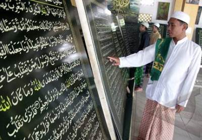 Al Quran terbesar di dunia di kawasan Bogor