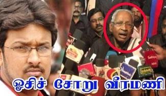 Veeramani TN Politics