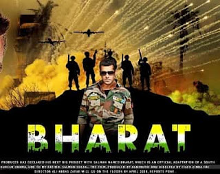 Bharat Movie, Bharat Movie download, Bharat Movie pic, Bharat Official Trailer, trailer of bharat, bharat trailer download,