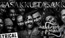 Tasakku Tasakku new song movie Vikram Vedha Song Best Tamil movie Song 2017