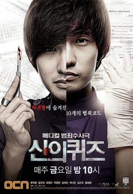 Xem Phim Trò Đùa Của Thượng Đế 1 2015