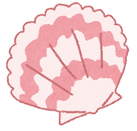 ホタテの貝殻のイラスト かわいいフリー素材集 いらすとや