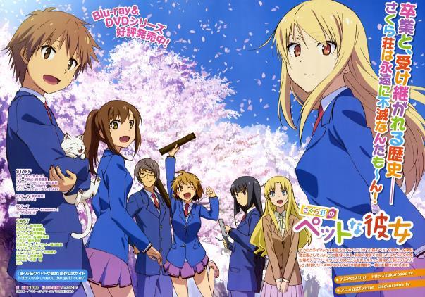 Anime Romance Comedy Terbaik Sakurasou no pet na Kanojo