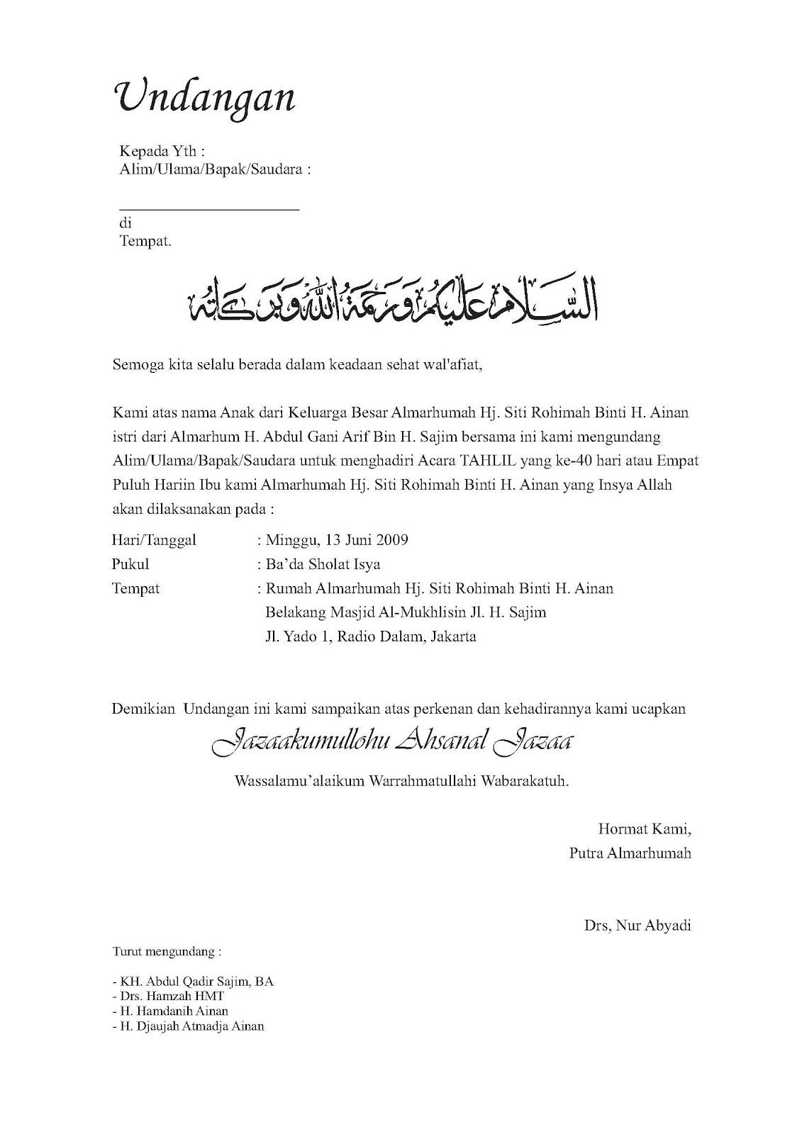 Contoh Surat Undangan Haulan Suratmenyurat Net