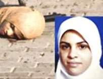muslim nekad girls scen