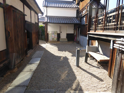 枚方宿・鍵屋資料館