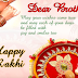 Best Raksha Bandhan Wallpaper, SMS, Shayari | Rakhi Images 2017 Free Download