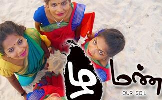 ழ மண் – Our Soil Video Song | Ravi ft Baveena & CV Laksh | Santhors | Parai