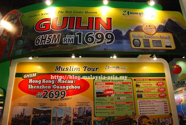Muslim Packages Matta Fair 2013