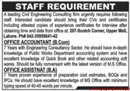 Civil Engineering Consulting Firm Jobs 2020