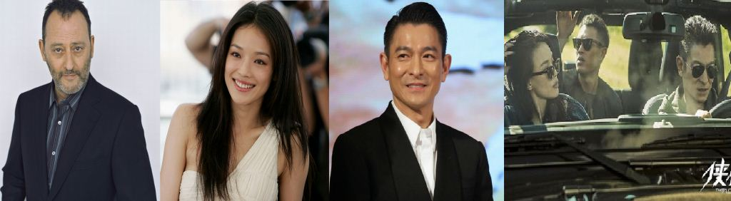Film China Terbaik 2017! Rekomendasi Movie Mandarin Populer