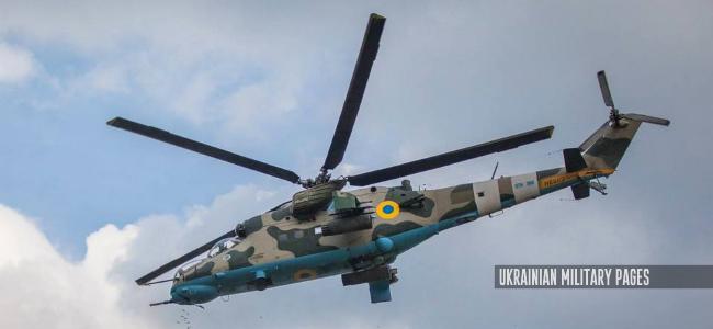 «Мотор Січ» до кінця року запустить виробництво лопатей для вертольотів Ми-24