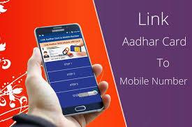 aadhar crad link to mobail number