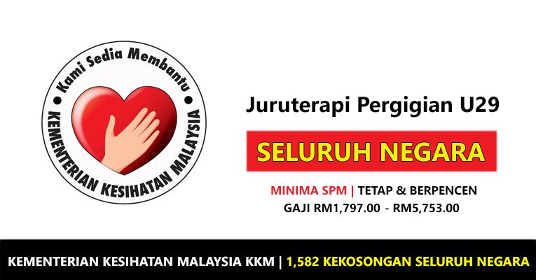Juruterapi Pergigian U29 di Kementerian Kesihatan Malaysia
