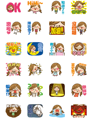 1 Day of the Kawaii Shufu: Animated Line Sticker Taiwan VPN