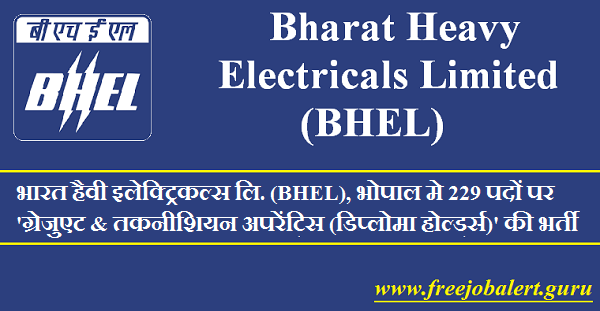 BHEL Answer Key Download