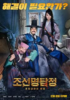 Download Film Detective K : Secret Of The Leaving Dead (2018) Subtitle Indonesia