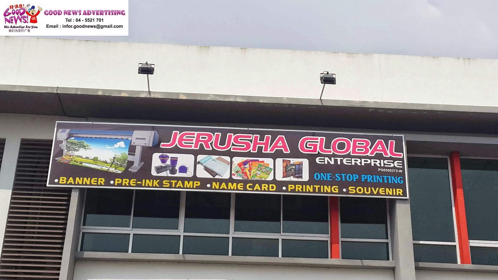 Good News Advertising Signboard Printing And Installation For