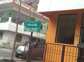 The Muslim Lanes of Pondicherry