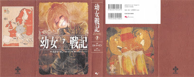 [Novel] 幼女戦記 第01-07巻 [Youjo Senki Vol 01-07] RAW ZIP RAR DOWNLOAD