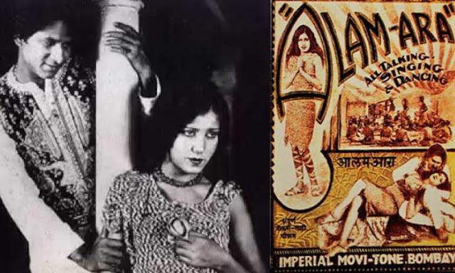 कब बनी थी भारत की पहली बोलती फ़िल्म - Janiye filmo ne bolna kab shuru kiya tha