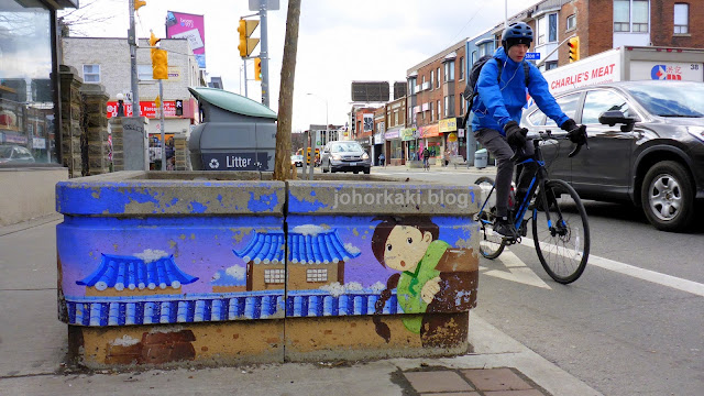 Koreatown-Bloor-Street-West-Toronto