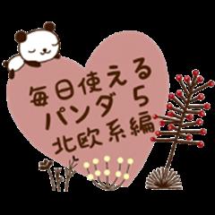 Panda usable every day 5