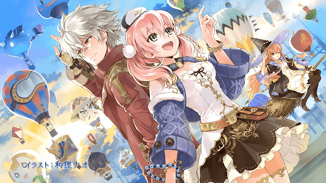 Anime Loker : Fanshare Anime Series/Movie/Live Action Sub Indo - Download Anime Escha & Logy no Atelier: Tasogare no Sora no Renkinjutsushi Subtitle Indonesia Blu-ray BD 720p 480p 360p 240p mkv mp4 3gp Batch Single Link