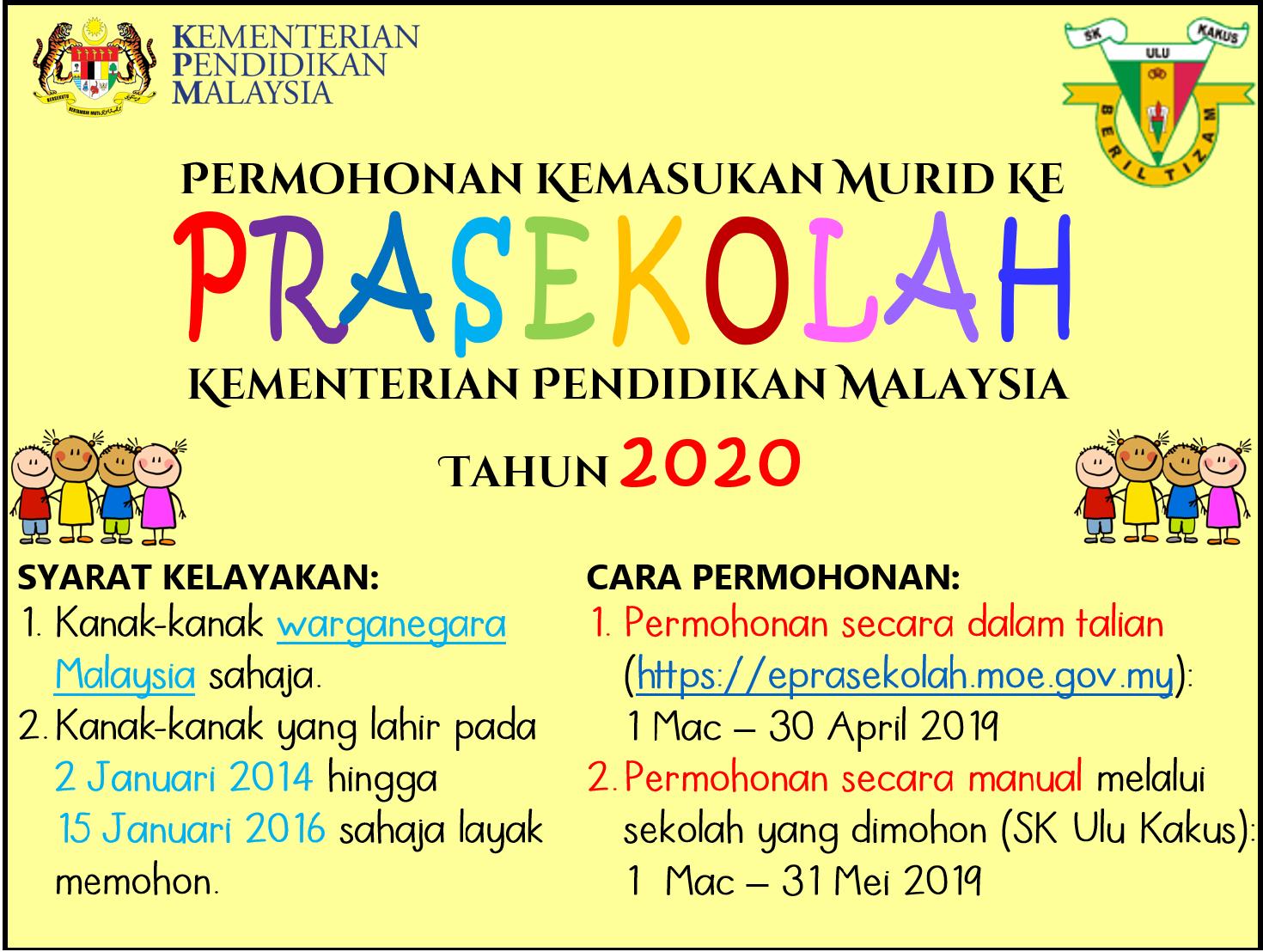 Sk Ulu Kakus Permohonan Kemasukan Ke Prasekolah Kpm Sesi 2020
