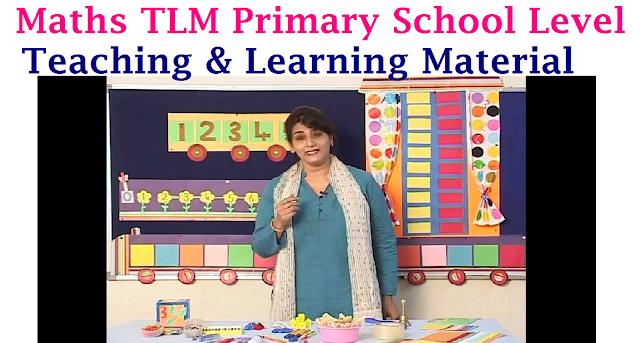 Maths TLM primary school level Teaching & Learning Material| Maths TLM primary school level Teaching & Learning Material| Maths TLM| List of TLM, Resource Material, Teaching Aids for Mathematics Subject| TLM For Primary School|Primary School Mathematics TLM| teaching learning material for primary classes Mathematics/2017/02/maths-tlm-primary-school-level-teaching-and-learning-material-teaching-aids.html