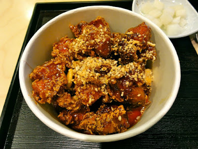 Fried Chicken with Pepper at D Cube City Seoul South Korea